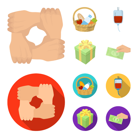 Gesture of the hands in support, a basket with food for charity, donor blood, a gift donation box. Charity and donation set collection icons in cartoon,flat style vector symbol stock illustration web. Illustration