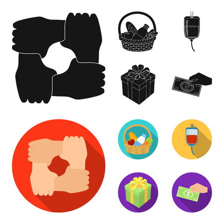 Gesture of the hands in support, a basket with food for charity, donor blood, a gift donation box. Charity and donation set collection icons in black, flat style vector symbol stock illustration . Illustration