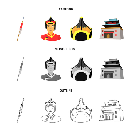 Military spear, Mongolian warrior, helmet, building.Mongolia set collection icons in cartoon,outline,monochrome style vector symbol stock illustration web. Иллюстрация