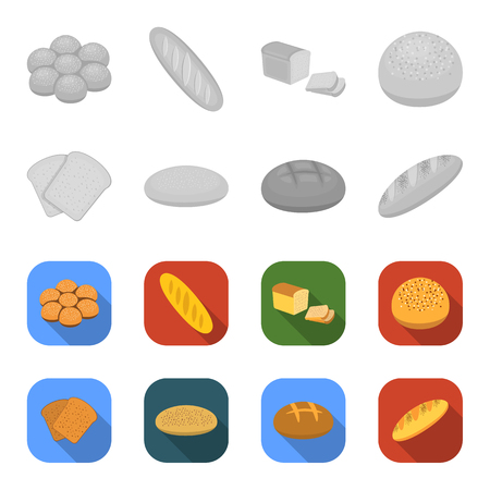 Toast, pizza stock, ruffed loaf, round rye.Bread set collection icons in monochrome,flat style vector symbol stock illustration web.