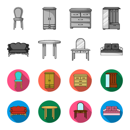 Sofa, armchair, table, mirror .Furniture and home interior set collection icons in monochrome,flat style vector symbol stock illustration . Illustration