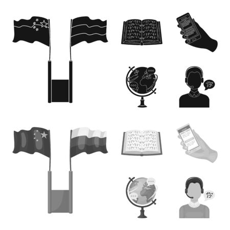 Two flags, a book for the blind, a hand with a phone with translated text, a globe of the Earth. Interpreter and translator set collection icons in black,monochrom style vector symbol stock illustration . Ilustração