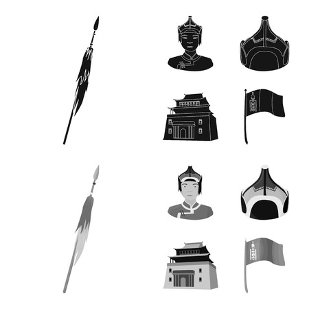 Military spear, Mongolian warrior, helmet, building.Mongolia set collection icons in black,monochrom style vector symbol stock illustration . Иллюстрация