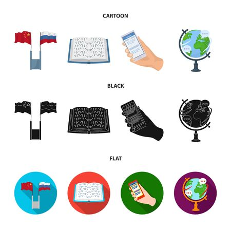 Two flags, a book for the blind, a hand with a phone with translated text, a globe of the Earth. Interpreter and translator set collection icons in cartoon,black,flat style vector symbol stock illustration .