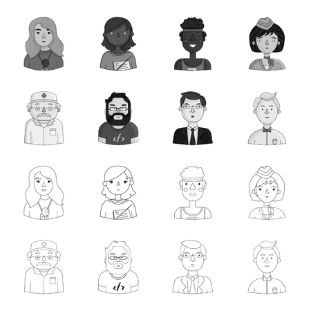 Doctor in a dressing-gown with a red cross on his head, a hacker with a beard in a T-shirt and glasses, a businessman in a tie, a waiter in a gastronome, a butterfly. People of different professions set collection icons in outline,monochrome style vector symbol stock illustration web.