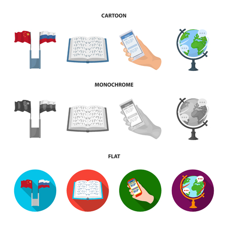 Two flags, a book for the blind, a hand with a phone with translated text, a globe of the Earth. Interpreter and translator set collection icons in cartoon,flat,monochrome style vector symbol stock illustration web.