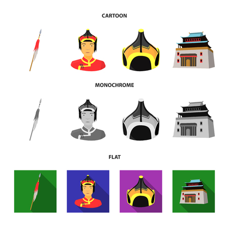 Military spear, Mongolian warrior, helmet, building.Mongolia set collection icons in cartoon,flat,monochrome style vector symbol stock illustration web.