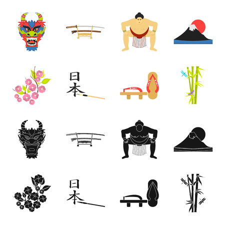 Geta, sakura flowers, bamboo, hieroglyph. Japan set collection icons in black, cartoon style vector symbol stock illustration web. Vettoriali