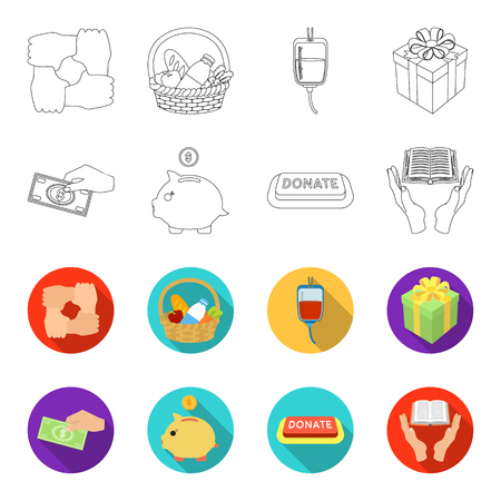 Hand with money for poshestvovaniya, a piggy bank for charity, a button with an inscription, a book for the blind in their hands. Charity and donation set collection icons in outline,flat style vector symbol stock illustration web. Illustration