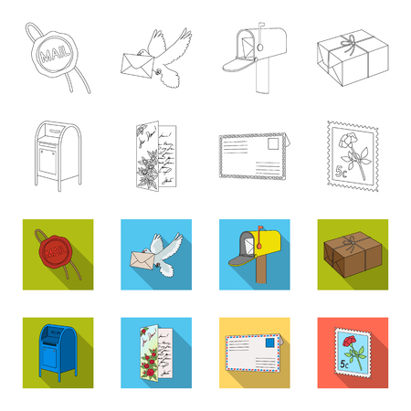 Mailbox, congratulatory card, postage stamp, envelope. Mail and postman set collection icons in outline, flat style vector symbol stock illustration web. Archivio Fotografico - 100257569