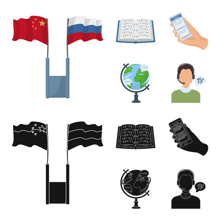 Two flags, a book for the blind, a hand with a phone with translated text, a globe of the Earth. Interpreter and translator set collection icons in cartoon,black style vector symbol stock illustration web.