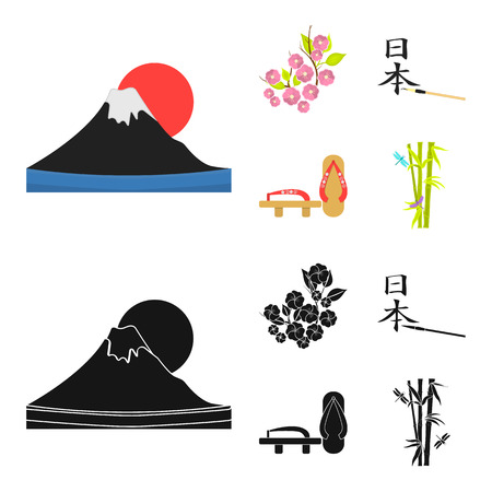Japan set collection icons in cartoon, colored and black style vector symbol stock illustration web.