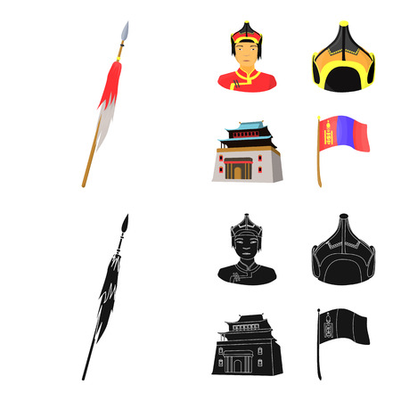 Mongolia set collection icons in cartoon colored and black style vector symbol stock illustration web.