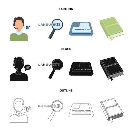 Person in headphones, a magnifying glass, translate button and a book icons in cartoon, black and outline style