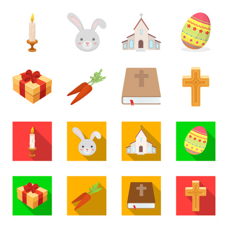 Cross, bible, gift and carrots.Easter set collection icons in cartoon,flat style vector symbol stock illustration web. Illustration