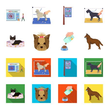 A dog in a lounger , a muzzle of a pet, a bowl with a feed, a sheepdog with a ball in his teeth. Pet ,dog care set collection icons in cartoon,flat style vector symbol stock illustration web. Ilustração