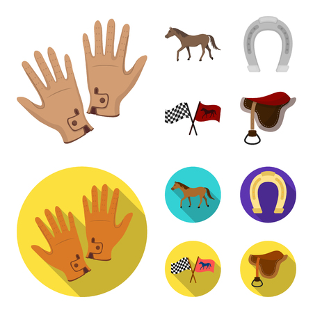 Race, track, horse, animal .Hippodrome and horse set collection icons in cartoon,flat style vector symbol stock illustration .
