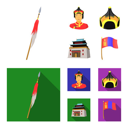 Military spear, Mongolian warrior, helmet, building.Mongolia set collection icons in cartoon,flat style vector symbol stock illustration . Illustration