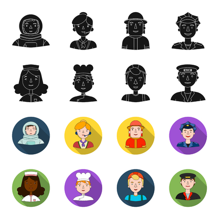A nurse, a cook, a builder and a taxi driver. People of different professions set collection icons in black, flat style vector symbol stock illustration.