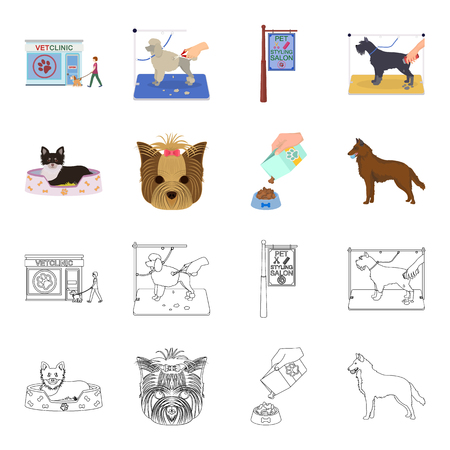 A dog in a lounger , a muzzle of a pet, a bowl with a feed, a sheepdog with a ball in his teeth. Pet ,dog care set collection icons in cartoon,outline style vector symbol stock illustration web. Illusztráció