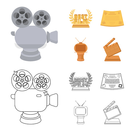 Silver camera. A bronze prize in the form of a TV and other types of prizes. Movie award,sset collection icons in cartoon, outline style vector symbol stock illustration web.