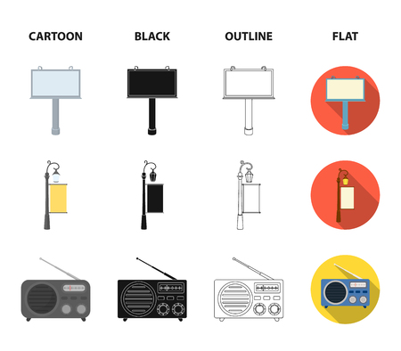 Advertising icons in set collection