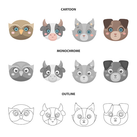 Animal muzzle set collection icons. Иллюстрация