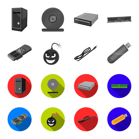 Video card, virus, flash drive, cable. Personal computer set collection icons in monochrome,flat style vector symbol stock illustration .