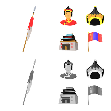 Military spear, Mongolian warrior, helmet, building.Mongolia set collection icons in cartoon,monochrome style vector symbol stock illustration .