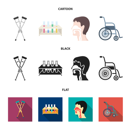 Crutch, tripod with test tubes, wheelchair, human respiratory system. Medicine set collection icons in cartoon,black,flat style vector symbol stock illustration web. Illustration