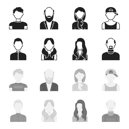 Avatar set collection icons Illustration
