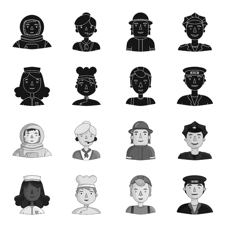 A nurse , a cook , a builder , a taxi driver. People of different professions set collection icons in black,monochrome style vector symbol stock illustration .