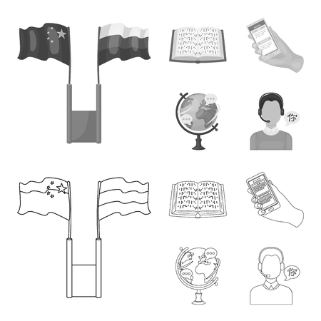Two flags, a book for the blind, a hand with a phone with translated text, a globe of the Earth. Interpreter and translator set collection icons in outline,monochrome style vector symbol stock illustration web. Banco de Imagens - 101177418