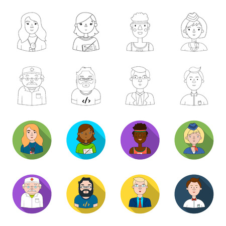 Doctor in a dressing-gown with a red cross on his head, a hacker with a beard in a T-shirt and glasses, a businessman in a tie, a waiter in a gastronome, a butterfly. People of different professions set collection icons in outline,flat style vector symbol stock illustration web.