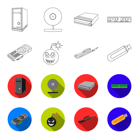 Video card, virus, flash drive, cable. Personal computer set collection icons in outline,flat style vector symbol stock illustration web.