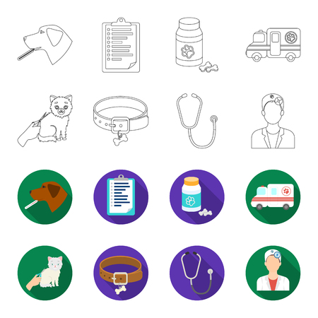 Collar, bone, cat, haircut .Vet Clinic set collection icons in outline,flat style vector symbol stock illustration web.