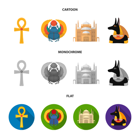 Anubis, Ankh, Cairo citadel, Egyptian. Ancient Egypt set collection icons in cartoon,flat,monochrome style vector symbol stock illustration web.