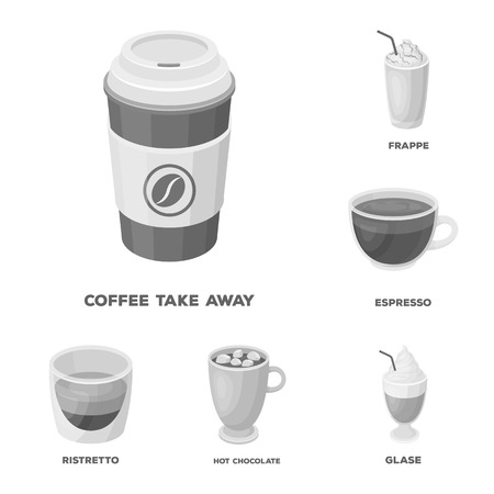Different kinds of coffee monochrome icons in set collection for design. Coffee drink vector symbol stock web illustration.