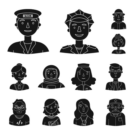 People of different professions black icons in set collection for design. Worker and specialist vector symbol stock web illustration. Ilustrace