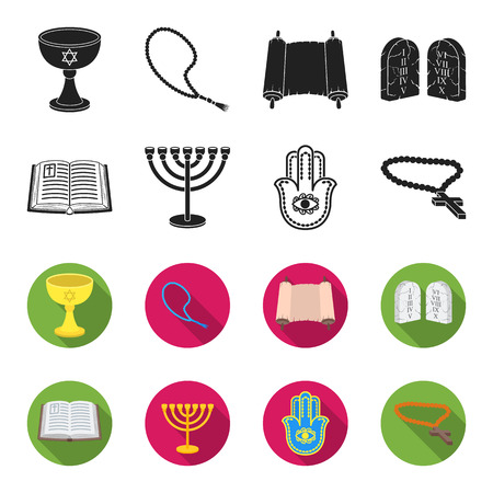 Bible, menorah, hamsa, orthodox cross.Religion set collection icons in black,flet style vector symbol stock illustration .