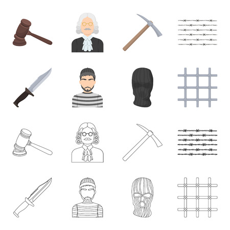 Knife, prisoner, mask on face, steel grille. Prison set collection icons in cartoon,outline style vector symbol stock illustration web. Vectores