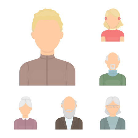 Avatar and face cartoon icons in set collection for design. A person appearance vector symbol stock web illustration.