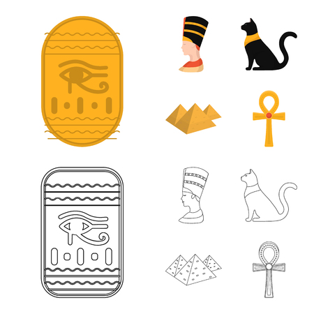 Eye of Horus, black Egyptian cat, pyramids, head of Nefertiti.Ancient Egypt set collection icons in cartoon,outline style vector symbol stock illustration web.
