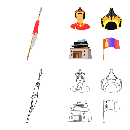 Military spear, Mongolian warrior, helmet, building.Mongolia set collection icons in cartoon,outline style vector symbol stock illustration web. Ilustracja