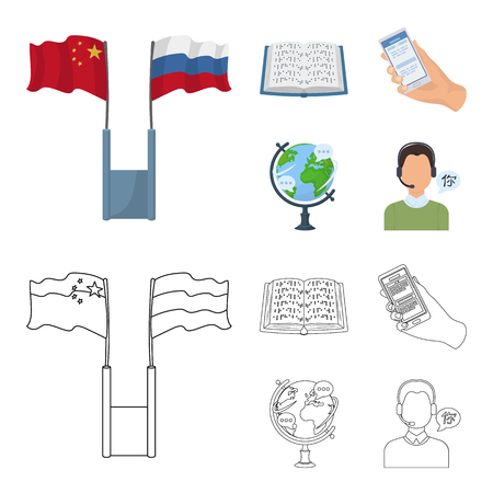 Two flags, a book for the blind, a hand with a phone with translated text, a globe of the Earth. Interpreter and translator set collection icons in cartoon,outline style vector symbol stock illustration web. Ilustração