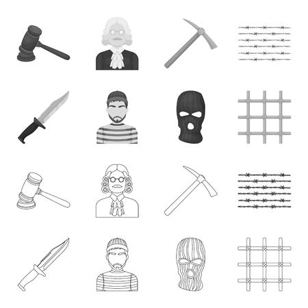 Knife, prisoner, mask on face, steel grille. Prison set collection icons in outline,monochrome style vector symbol stock illustration web. Illustration