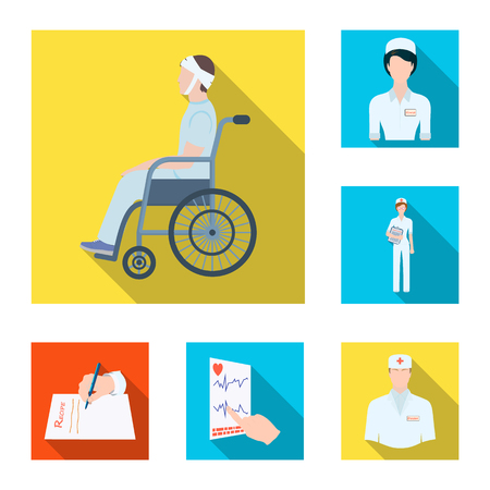 Medicine and treatment flat icons in set collection for design.Hospital and equipment vector symbol stock web illustration.