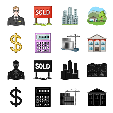 Calculator, dollar sign, new building, real estate offices. Realtor set collection icons in black,cartoon style vector symbol stock illustration web. Illustration