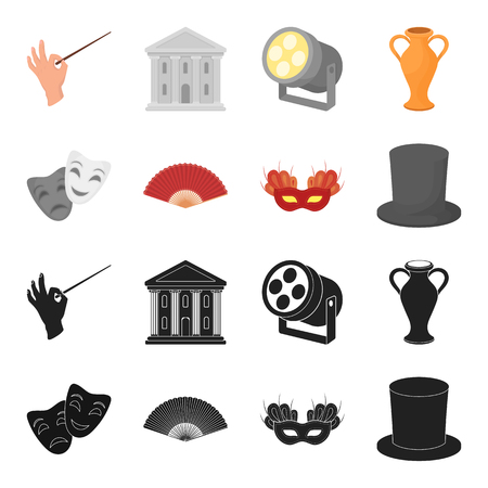 Theatrical mask, cylinder, fan, mask on the eyes. Theater set collection icons in black,cartoon style vector symbol stock illustration web.