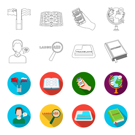 A translator in headphones, a magnifying glass showing translation, a button with an inscription, a book with a bookmark. Interpreter and translator set collection icons in outline,flat style vector symbol stock illustration web. Illustration